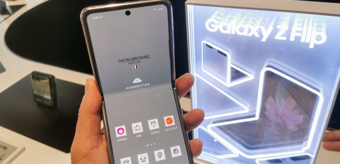 Nowa wersja składanego smartfona Samsung Galaxy Z Flip 5G